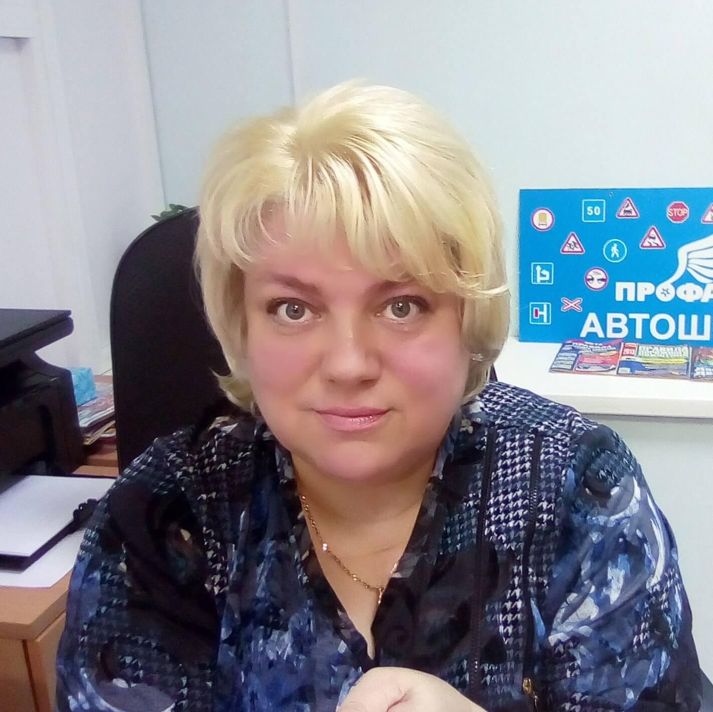 Вера Никитина
